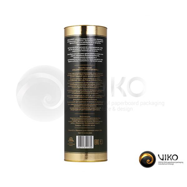 Алкоголь / Упаковка Тубус / Упаковка Тубус Kalganov 92x292 мм