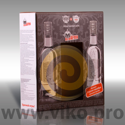 "Подарочная упаковка для игры ""Mafia"" 230х77х260мм"