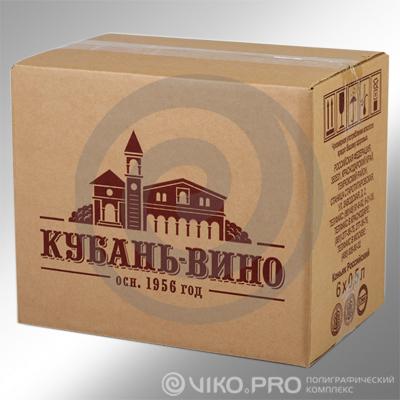 """Групповая упаковка для коньяка """"Кубань-Вино"""""""