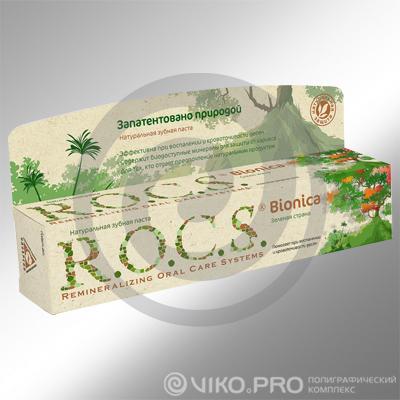 Картонная упаковка для натуральной зубной пасты ROCS 150х60х40 мм