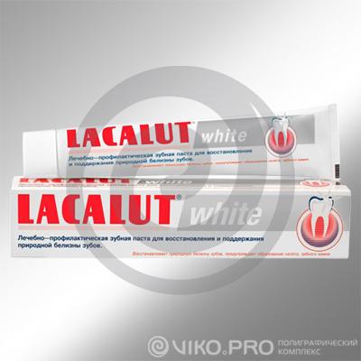 Картонная упаковка для зубной пасты LACALUT 50х100х30 мм