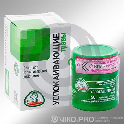 Фармацевтика / Упаковка для БАД / Упаковка для успокаивающих трав