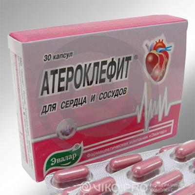 Упаковка для БАД Атероклефит 110х90х20 мм