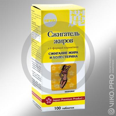 Фармацевтика / Упаковка для БАД / Упаковка для сжигателя жиров 60х150х40 мм