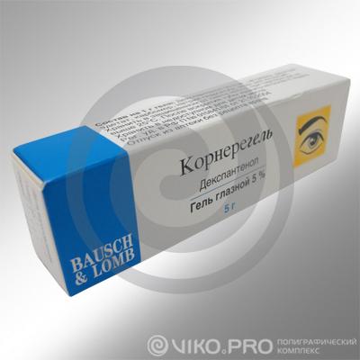 Упаковка для глазного геля 25х30х70мм