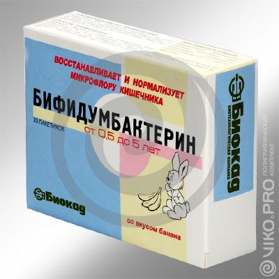 Упаковка для лекарств 80х25х120мм