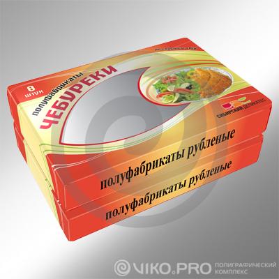 Картонная упаковка под Чебуреки 8 шт. 210х150х50мм