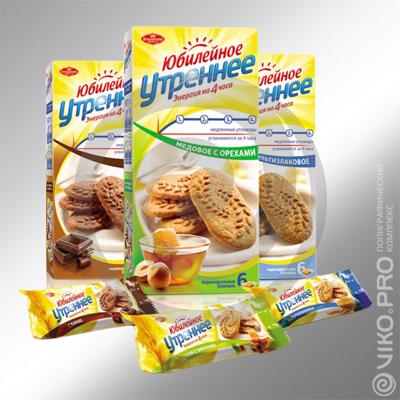 Картонная упаковка для печенья Утреннее 100х200х60 мм