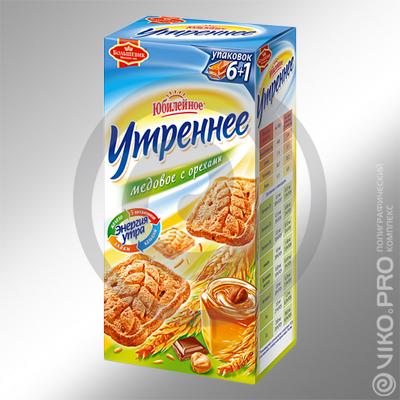 Картонная упаковка для печенья Утреннее 100х200х60 мм 2