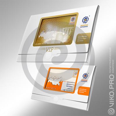 """Упаковка для пластиковых карт """"Золотая середина"""" 180х100 мм"""