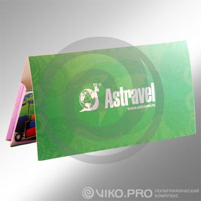 Картонный конверт Astravel