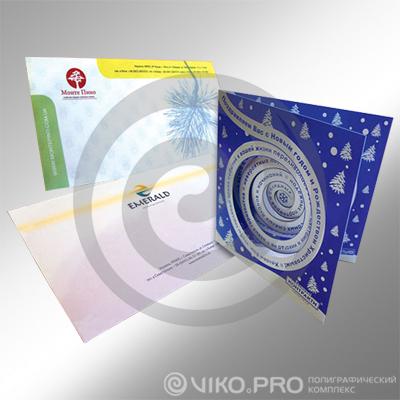 Картонные конверты для поздравлений 229*162 мм
