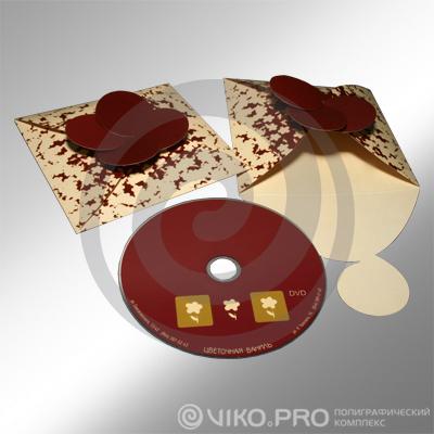 Упаковка для дисков 130х130 мм