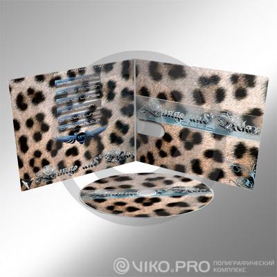 Упаковка для дисков 130х130 мм 3