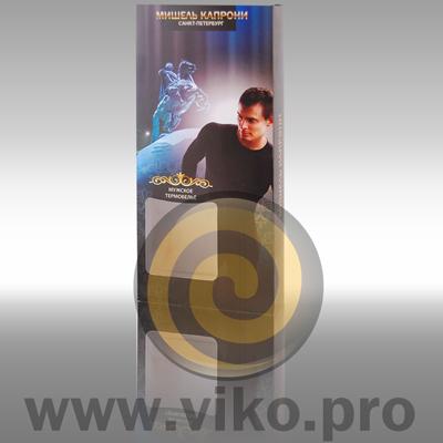 """Упаковка для мужского термобелья """"Мишель Капрони"""""""