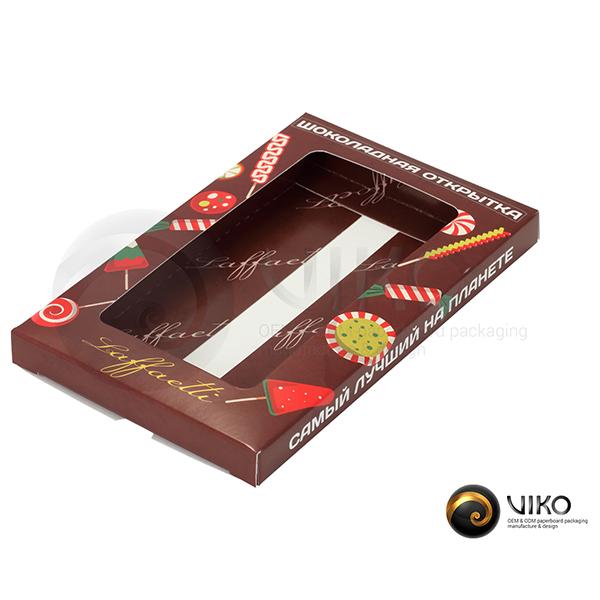 """Картонная упаковка для конфет """"Шоколадная открытка"""" 175*11*15 мм"""