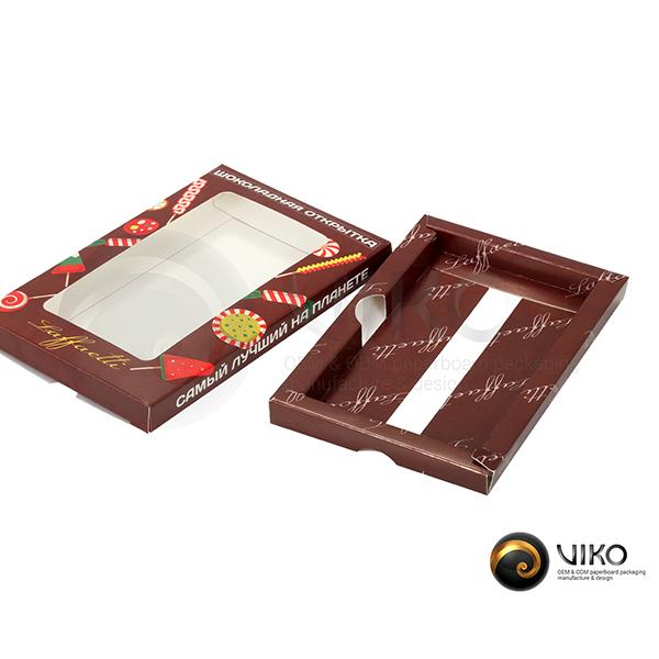 """Картонная упаковка для конфет / Для конфет / Картонная упаковка для конфет """"Шоколадная открытка"""" 175*11*15 мм"""