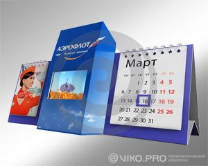 Мультисенсорный настольный календарь (Бренд - Аэрофлот)