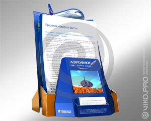 Мультисенсорный диспенсер для каталогов и инструкций (Бренд - Аэрофлот)