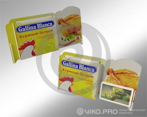 Мультисенсорный держатель акционных купонов (Бренд - Galina Blanka)